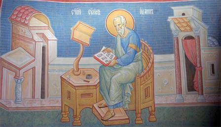 Евангелист Иоанн Пущинский храм