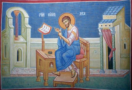 Евангелист Лука Пущинский храм