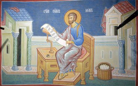 Евангелист Марк пущинский храм