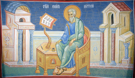 Евангелист Матфей Пущинский храм
