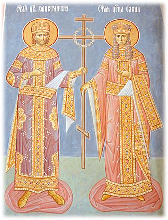 Равноапостольные Константин и Елена Пущинский храм