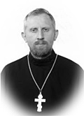 Иерей Сергий Гирилович