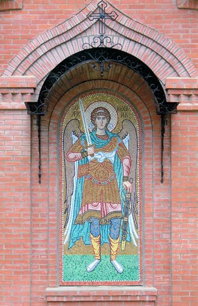 Михаил Архангел мозаика на фасаде Пущинского храма