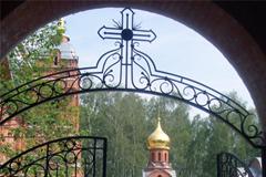 Храм Михаила Архангела г. Пущино