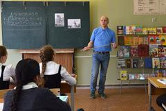 """Открытый урок """"Христианская культура Южного Подмосковья"""""""