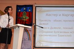 "Хачатрян И. ""Христос и Пилат у Н.Ге и М.Булгакова"""