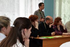 Историко-географическая секция Романовских чтений