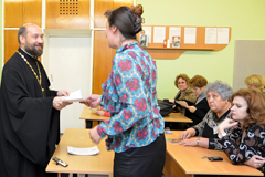 Семинар для учителей Основы православного вероучения