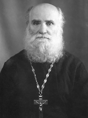 Отец Петр Великодворский
