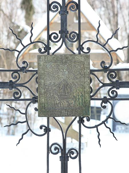 Крест с благословляющей иконой на могиле отца Анатолия