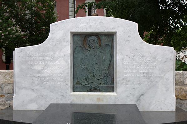Монумент вблизи предполагаемого места захоронения Андрея Рублева