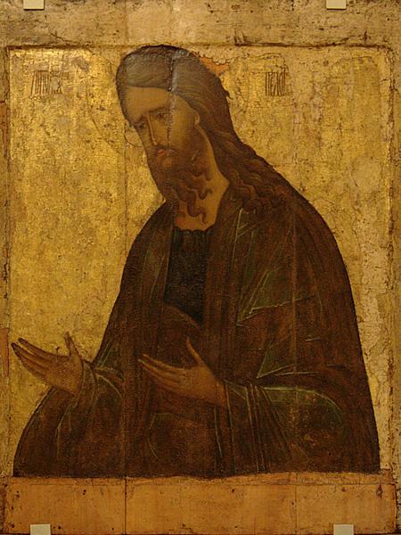 «Св. Иоанн Предтеча» 1-я треть XV в. из Деисусного ряда Николо-Пешношского монастыря близ г. Дмитрова