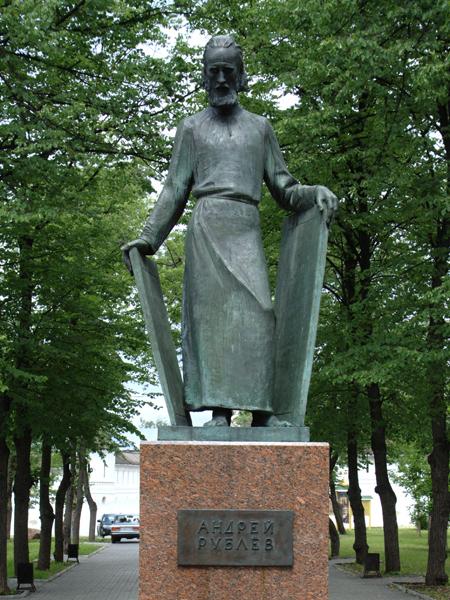 Памятник преподобному Андрею Рублеву