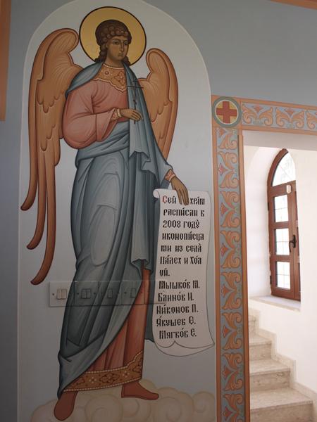 Сей храм расписан в 2008 году иконописцами из села Палех и Холуй