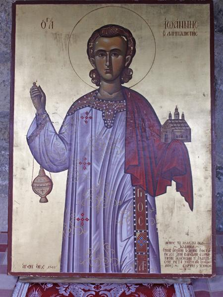Монастырь св.Иоанна Лампадиста