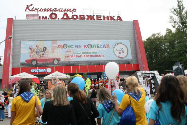 """Открытие фестиваля """"Дитятко"""" в кинотеатре им. Довженко А. Довженко."""