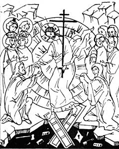 Воскресение Христово. Сошествие в ад