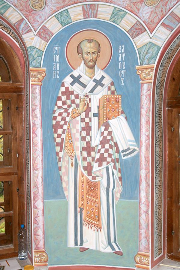 Иоанн Златоуст. Алтарь храма Михаила Архангела г.Пущино