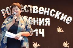 IX Пущинские муниципальные образовательные Рождественские Чтения