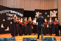 "Хор духовной музыки ""Вертоград"""