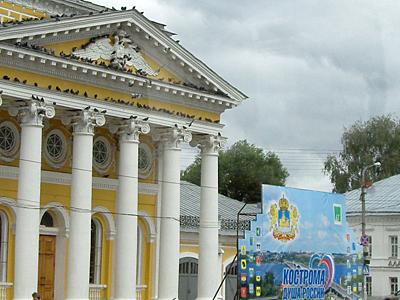 VI Образовательные Чтения ЦФО Кострома 2011
