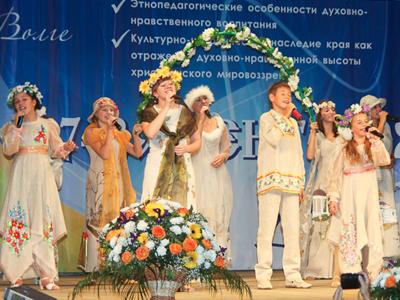 Творческие коллективы Костромы на VI Чтениях ЦФО