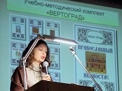 """УМК """"Вертоград"""" в помощь учителю ОПК"""
