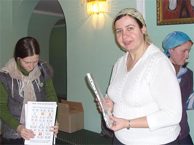 Педагоги Вертограда на XIX Рождественских Чтениях
