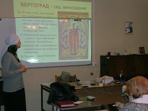 Педагогический практикум на Курсах во имя священномученика Фаддея