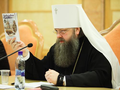 Митрополит Меркурий председатель ОРОиК РПЦ