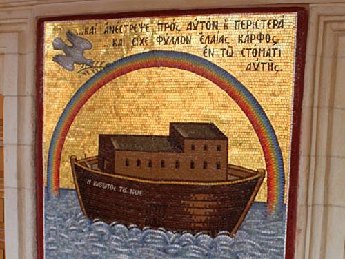 Мозаика в Кипрском монастыре Кикос