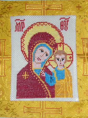 Казанская икона Богородицы (вышивка крестом)