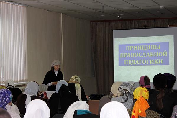Принципы православной педагогики