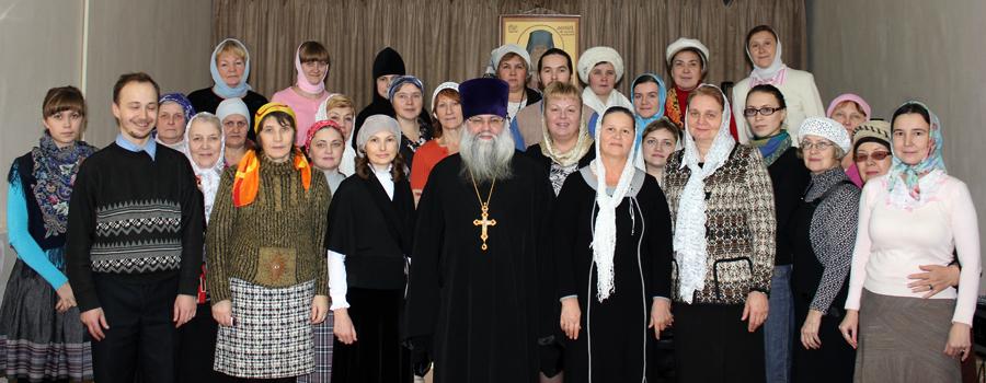 Участники семинара для учителей воскресных школ в рамках VIII Феофановских чтений