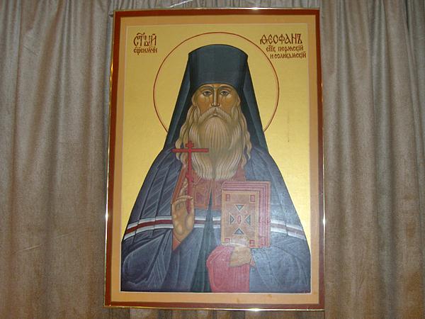 Священномученик Феофан епископ Пермский и Соликамский