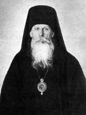 Священномученик Феофан Пермский