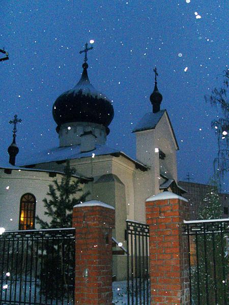 Успенский женский монастырь г.Пермь