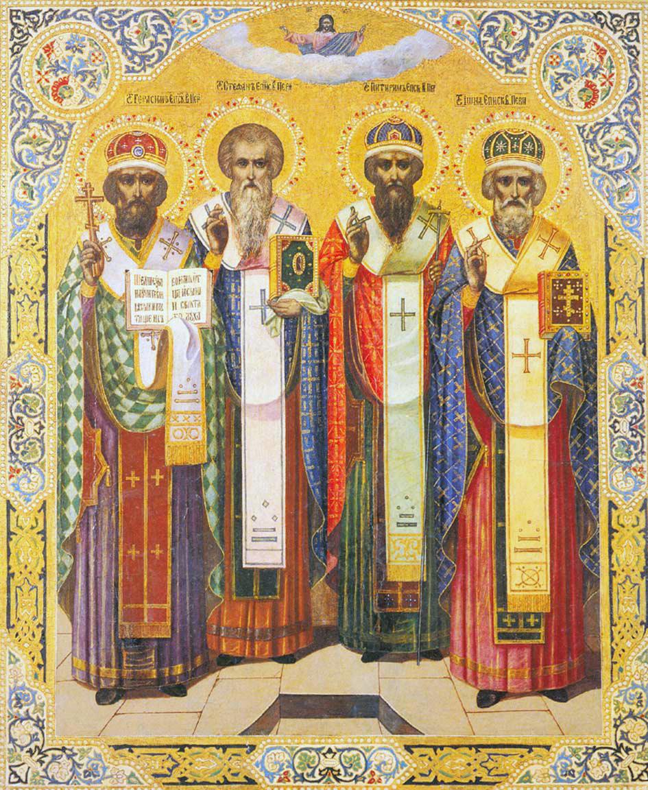 Пермские святители Герасим, Стефан, Питирим, Иона