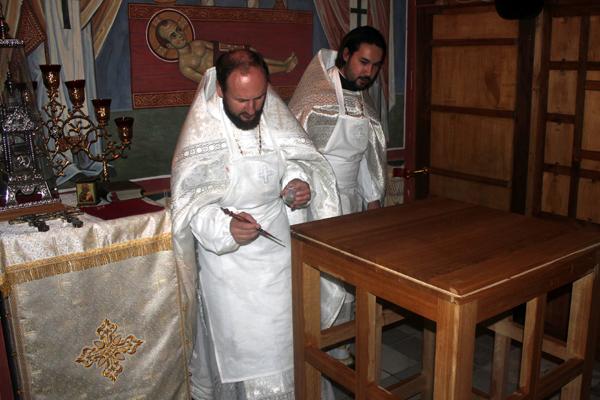 Помазание престола миром в Константиновском приделе