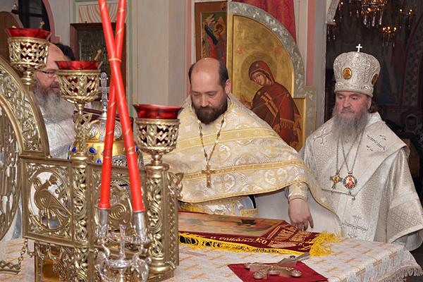 Положение богослужебных предметов на престол