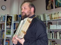 Лекция о старопечатных книгах