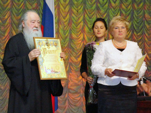 митрополит Ювеналий, Антонова Л.Н.