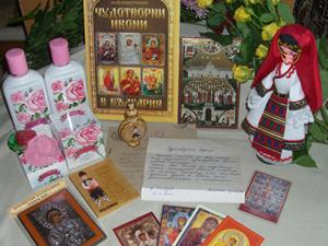 Посылка из Болгарии