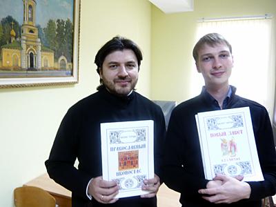 Работники Социальной службы Сергий и Антоний