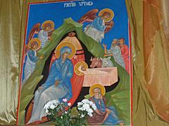 Пятые Пущинские Рождественские Чтения