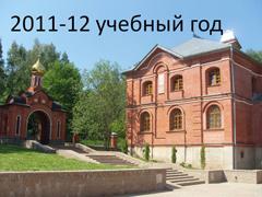 Дом общины Михаило-Архангельского храма Пущино