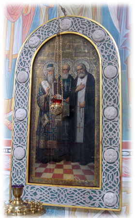 Икона трех святых в Пущинском храме