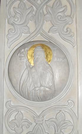 Аарон Жезл прозябший Киот  Казанской иконы в Пущинском храме