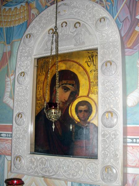 Казанская икона Богородицы в Пущинском храме