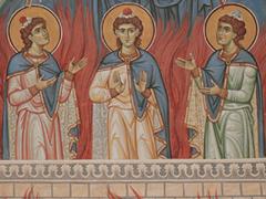 Три отрока в пещи Вавилонской